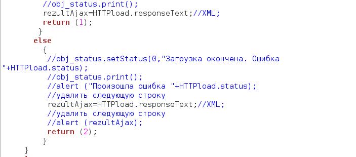 Ошибка 0. Boxcode 8.5-10.1- Решение проблемы