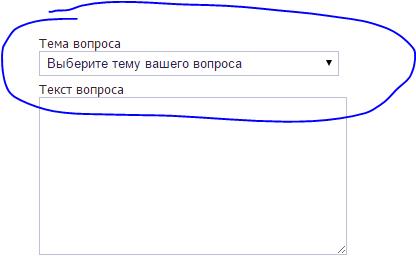 обратная связь - boxcode