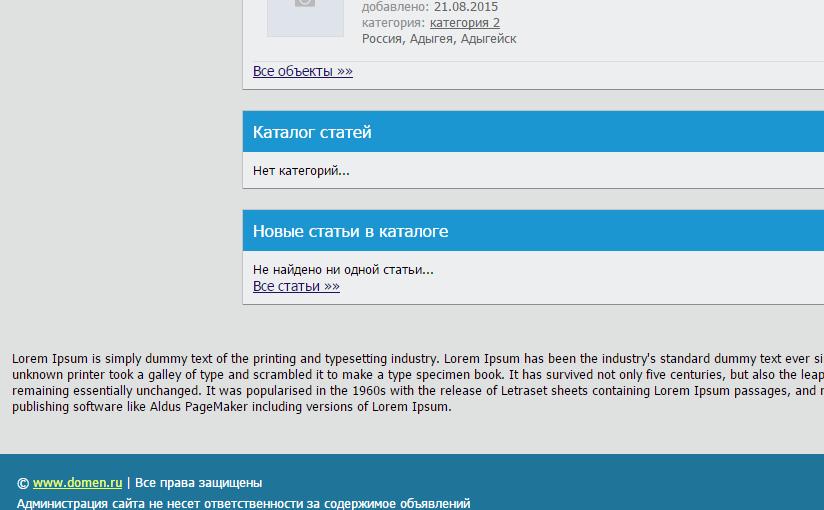 СЕО - текст на главной - Boxcode любой версии — Make-Board.ru ... e0cf149d106