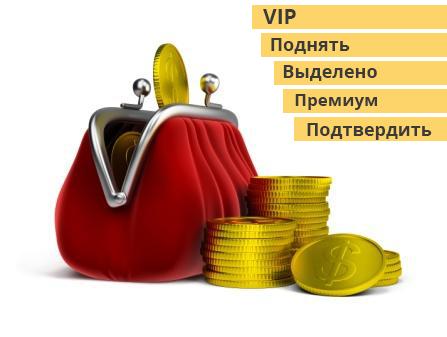 Добавляем оплату услуг. Boxcode 8.5-10.1 — Make-Board.ru   Создание ... 4813086db55