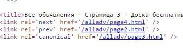 пагинация boxcode