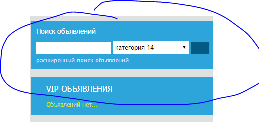 поиск boxcode