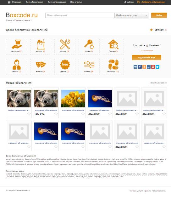 Архивы Шаблоны — Make-Board.ru eb424ffef22