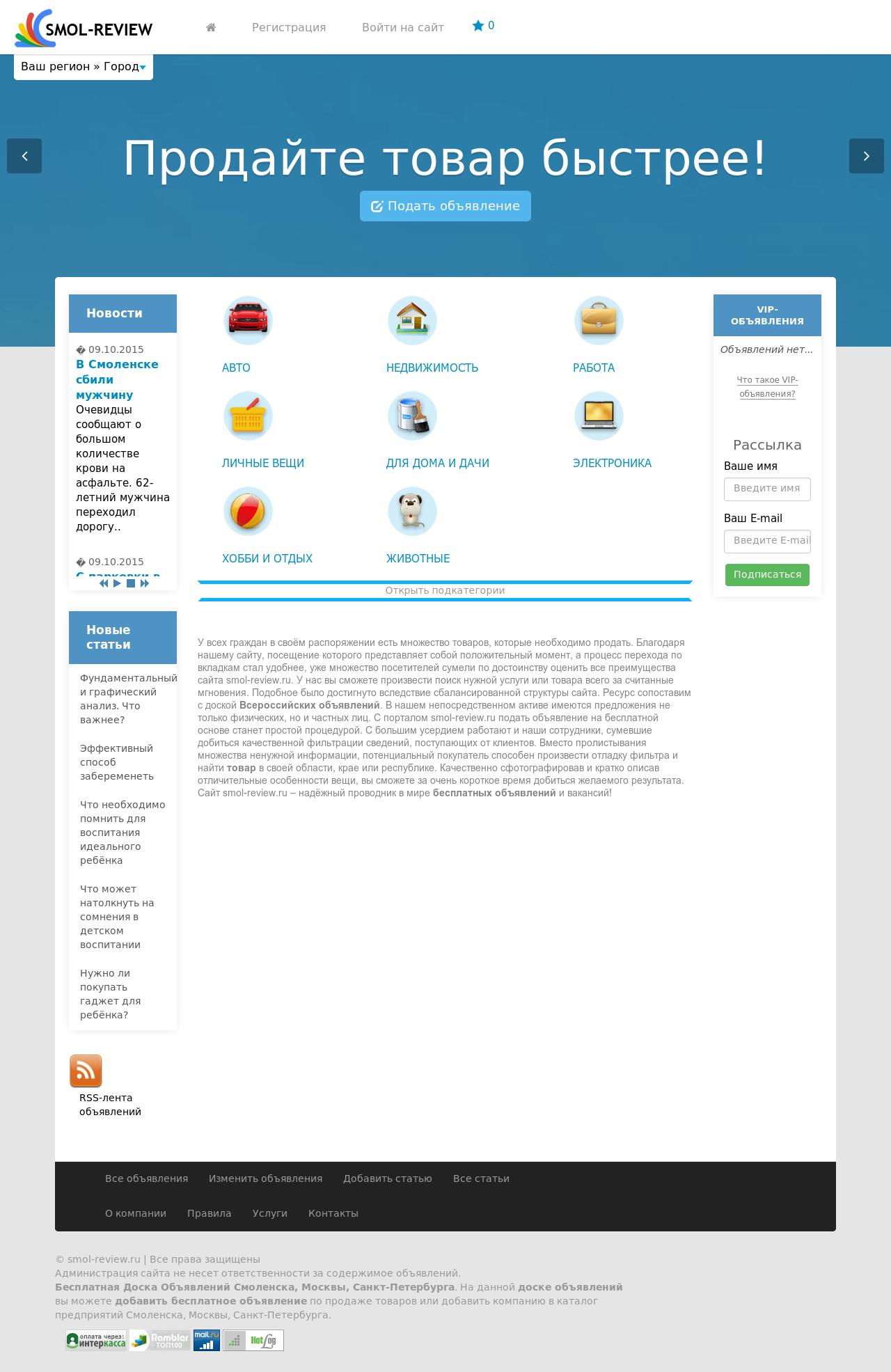 Адаптивный шаблон бесплатно - Boxcode 10.1 — Make-Board.ru ... 5b2ad6411ee