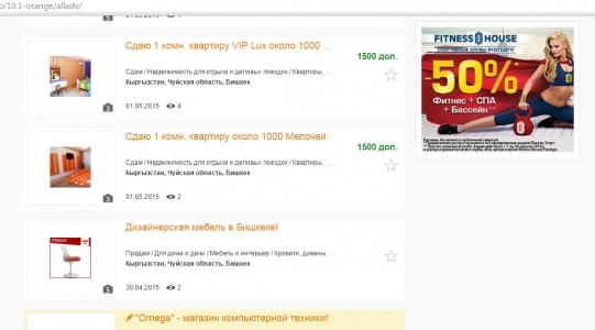 Добавляем плавающий блок - Boxcode — Make-Board.ru   Создание доски ... 39e993f9fcf