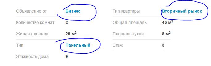 Формируем ссылки на динамические поля. Boxcode — Make-Board.ru ... 21c8488fb05