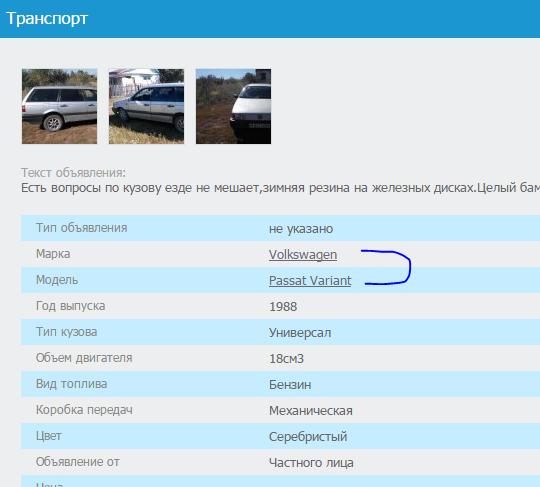 Динамические поля в виде ссылки. Boxcode 10.1 — Make-Board.ru ... 35eafa29c37