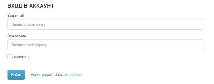 авторизация по email boxcode