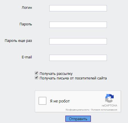 Recaptcha Boxcode – капча для регистрации